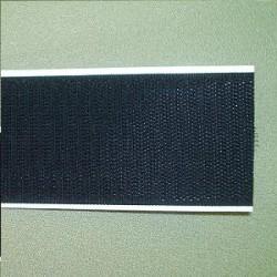 klittenband zelfklevend haak zwart 2cm.